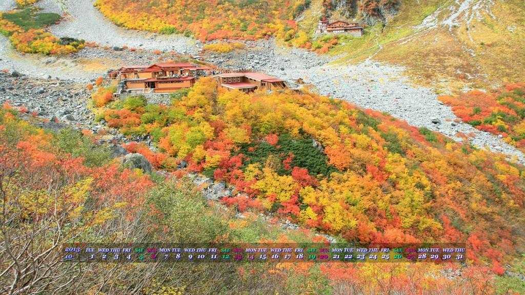 絶景、涸沢の紅葉