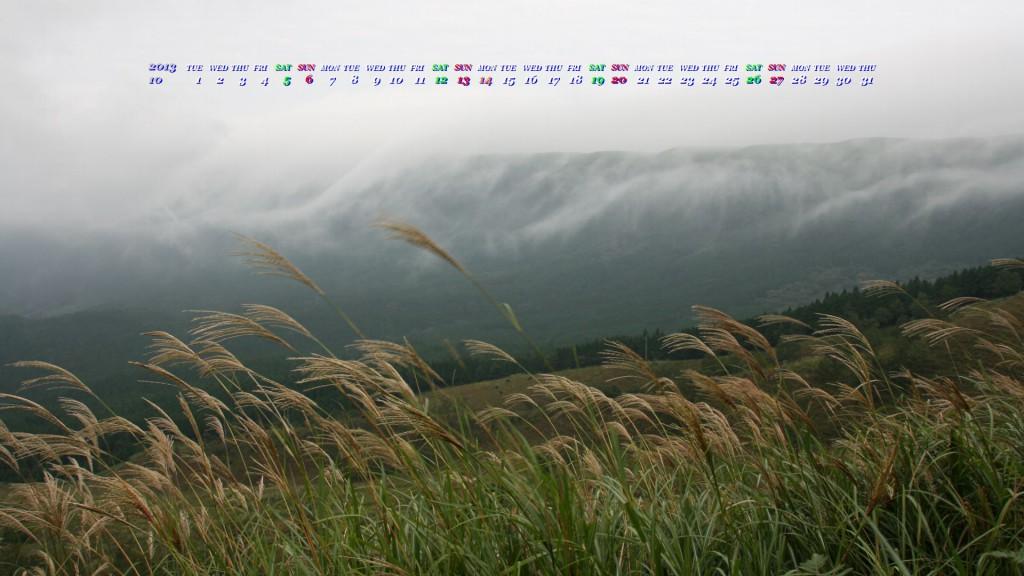 ススキと滝雲