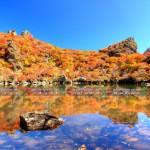 大船山御池の紅葉(1920x1080ワイド・2013年10月カレンダー壁紙)