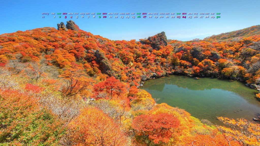 大船山御池紅葉