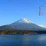 富士山(2013年12月カレンダー壁紙)
