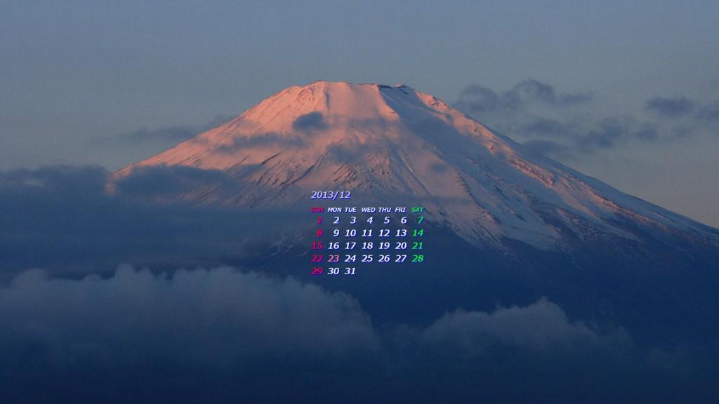 色づく富士山