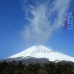 富士山(2013年12月カレンダー・ワイド壁紙)