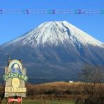 富士山(2013年12月壁紙カレンダー)