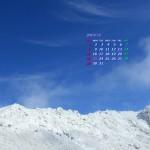 青空と雪山(2013年12月カレンダー壁紙)