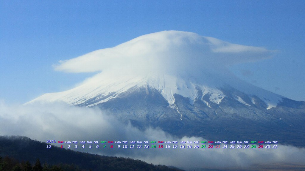 富士山(二十曲峠から)