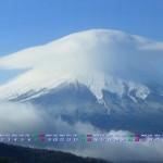 富士山(二十曲峠から)2013年12月カレンダー壁紙