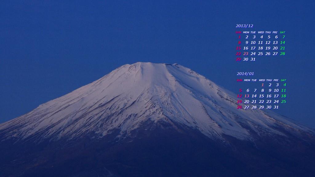 富士山(パノラマ台から)