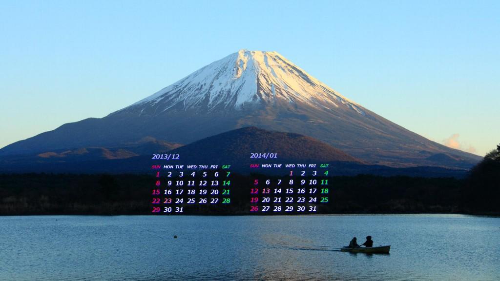 富士山(精進湖から)