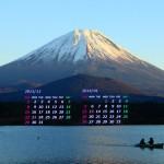 富士山(精進湖から)2013年12月カレンダー壁紙