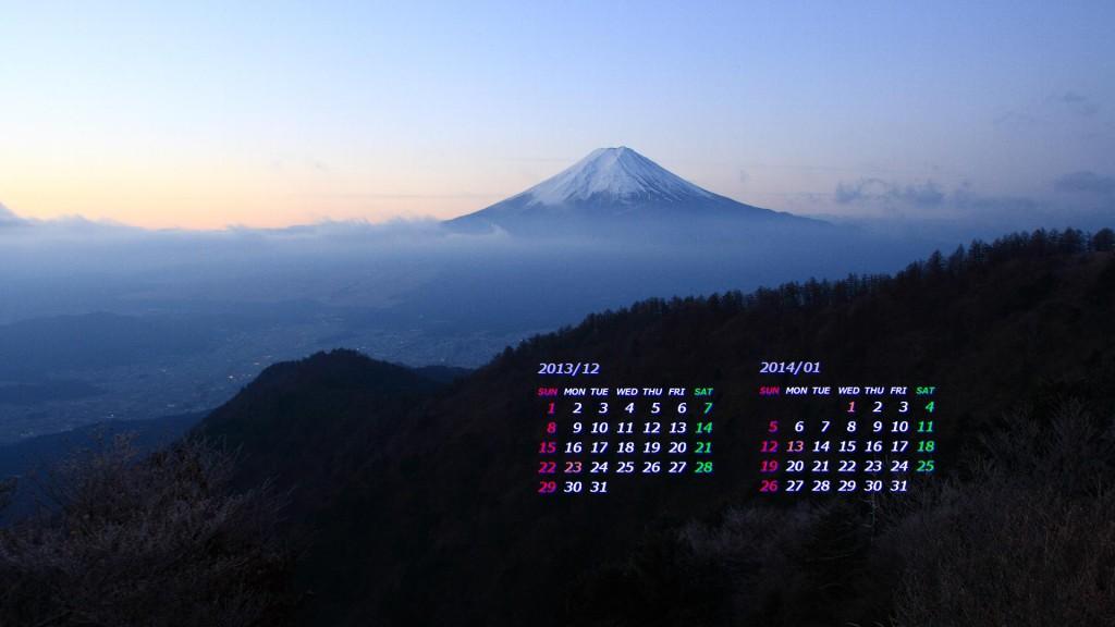 富士山(三つ峠から)
