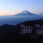 富士山(三つ峠から)2013年12月カレンダー壁紙