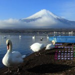 富士山、山中湖から(2014年1月カレンダー壁紙)