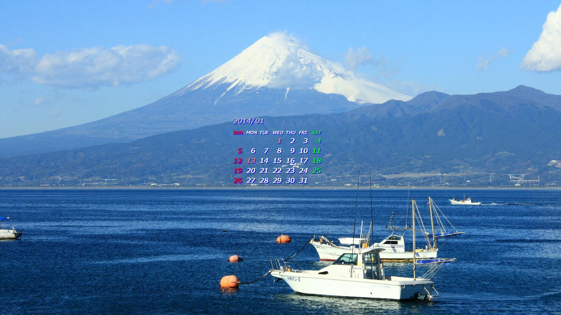 カレンダー カレンダー 2014 12月 : 富士山 | カレンダー壁紙館 ...