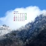 霧氷の華咲く英彦山