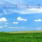 草原に浮かぶ白雲