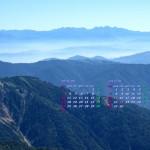 白山から望む北アルプスの峰々