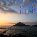 開聞岳と夕陽のカレンダー壁紙