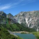 八方池と後立山連峰