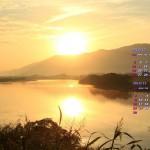 穏やかな日の出(筑後川)