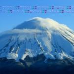 カレンダー壁紙/紅葉台から富士山を望む