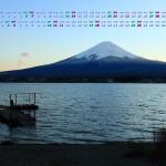 長い裾野を引く富士山(河口湖から)