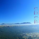カレンダー壁紙/遥かにくじゅう連山を望む