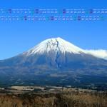 二十曲峠から富士山を望む