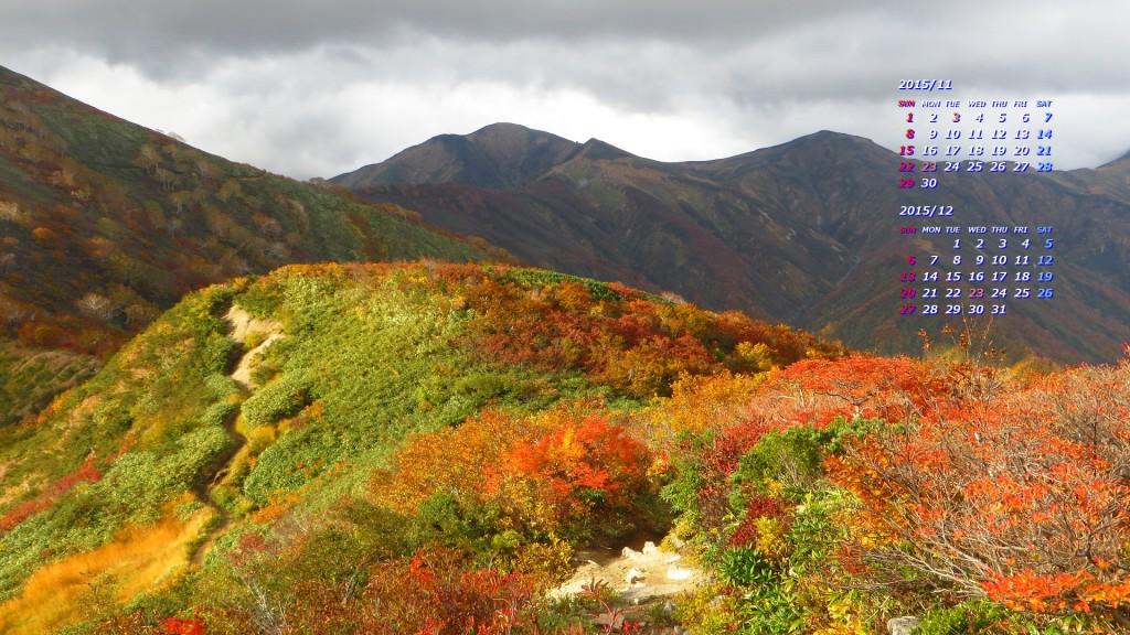 古寺山から大朝日岳を望む