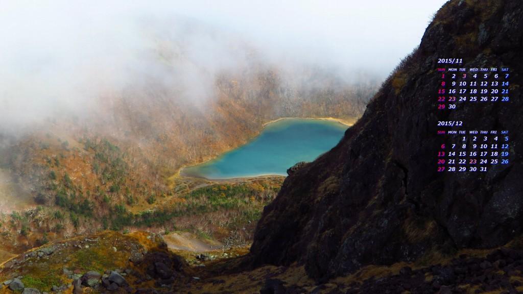 ガス晴れる五色沼(奥白根山)