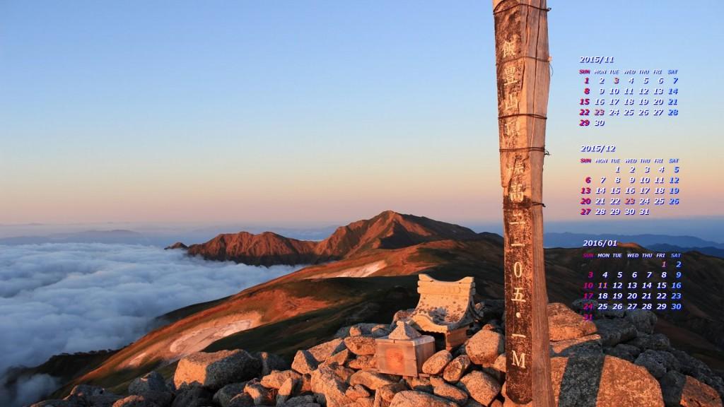 前日、飯豊本山小屋に宿泊。日の出30分前から山頂にて撮影。大自然の壮大な光景に感動。