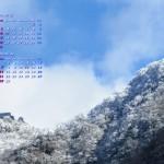霊峰英彦山冬景