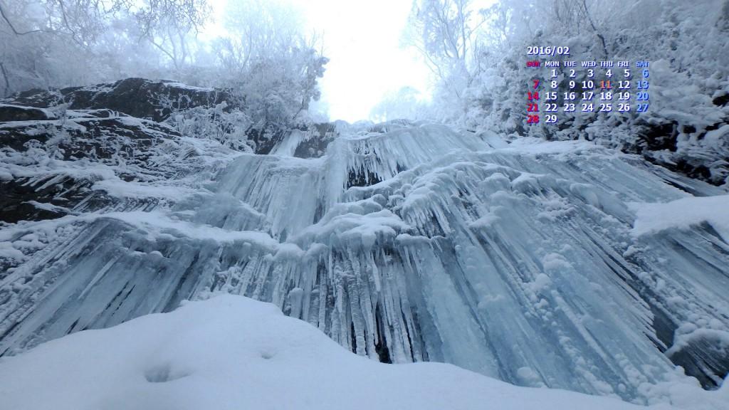 英彦山四王寺滝完璧氷結3
