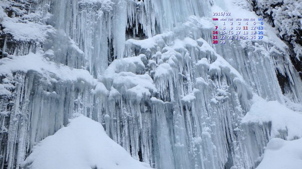 英彦山四王寺滝完璧氷結1
