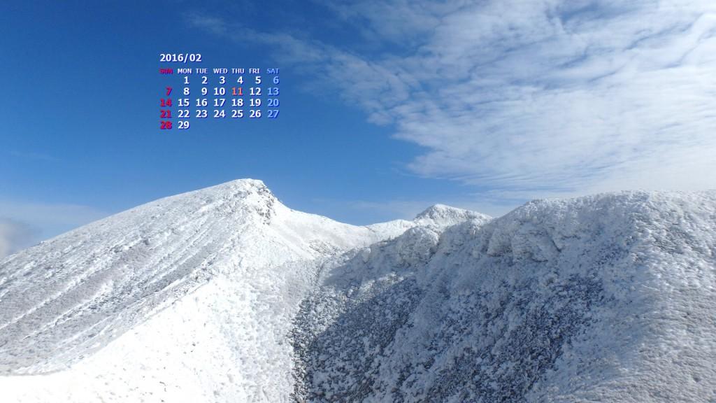 九州本土最高点(厳冬期九重連山中岳)