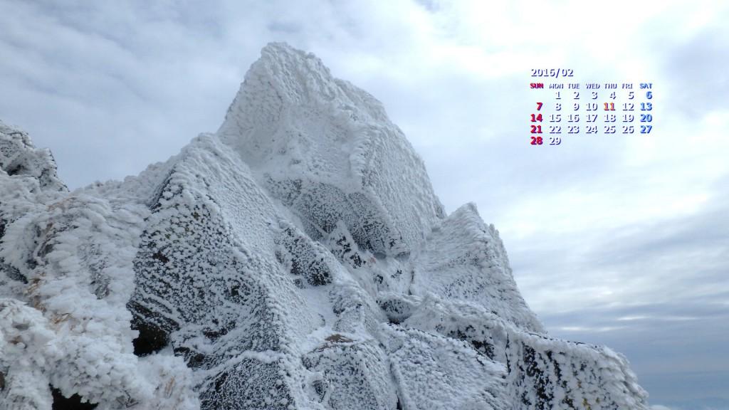 白い塔(厳冬期九重連山天狗ヶ城)