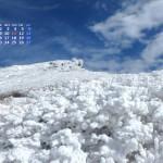 蒼空に純白の山(厳冬期九重連山天狗ヶ城)