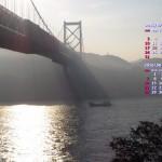 関門海峡夕景