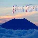 南アルプスから富士山を望む