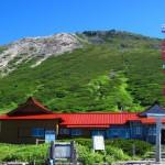 霊峰白山と白山神社奥宮