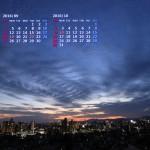鰯雲広がる秋の夕