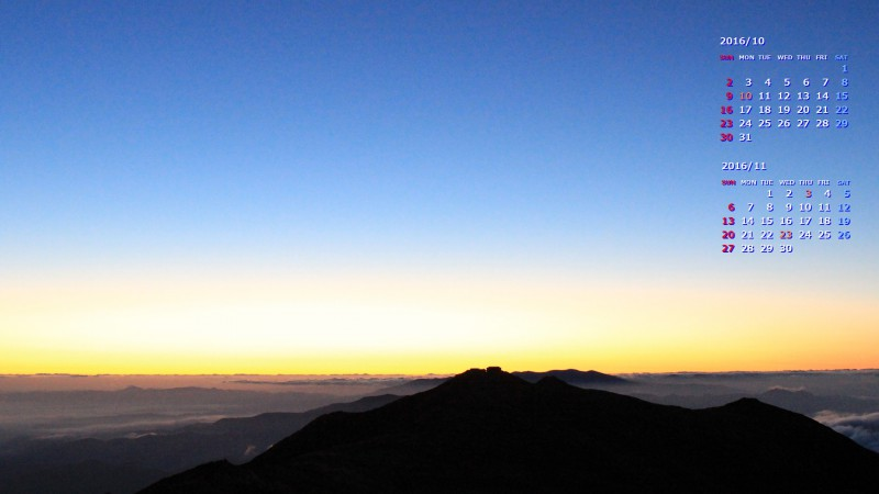 秋、黎明の空(飯豊本山山頂より)