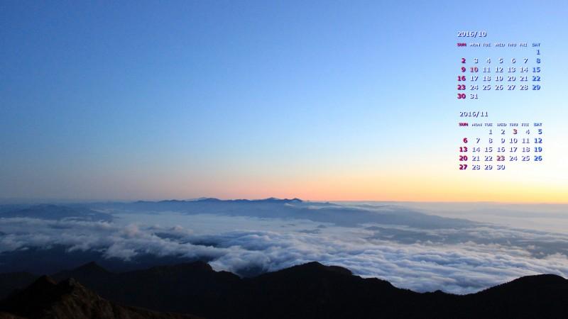 夜明けの雲海に浮かぶ蔵王連山(飯豊飯山山頂より)