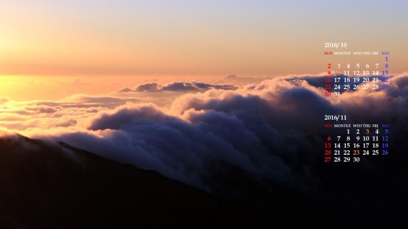 夕映えの滝雲(飯豊山)