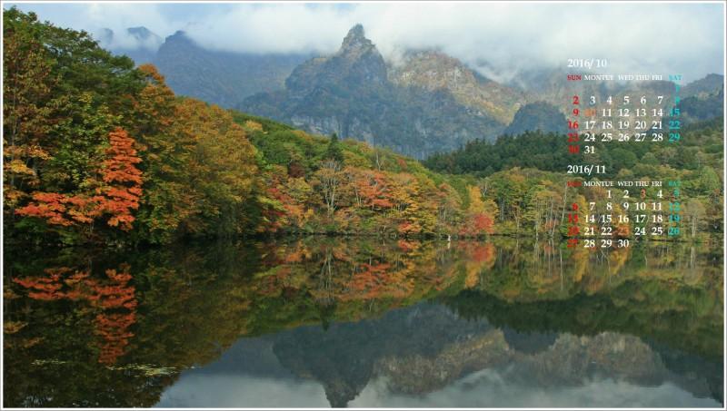 鏡池の紅葉と戸隠山