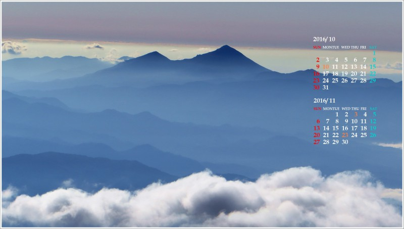 会津磐梯山遠望