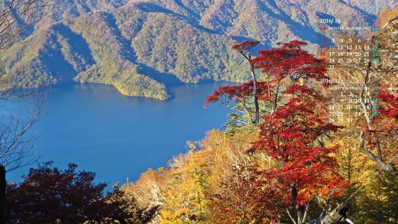 秋の中禅寺湖(日光男体山から)