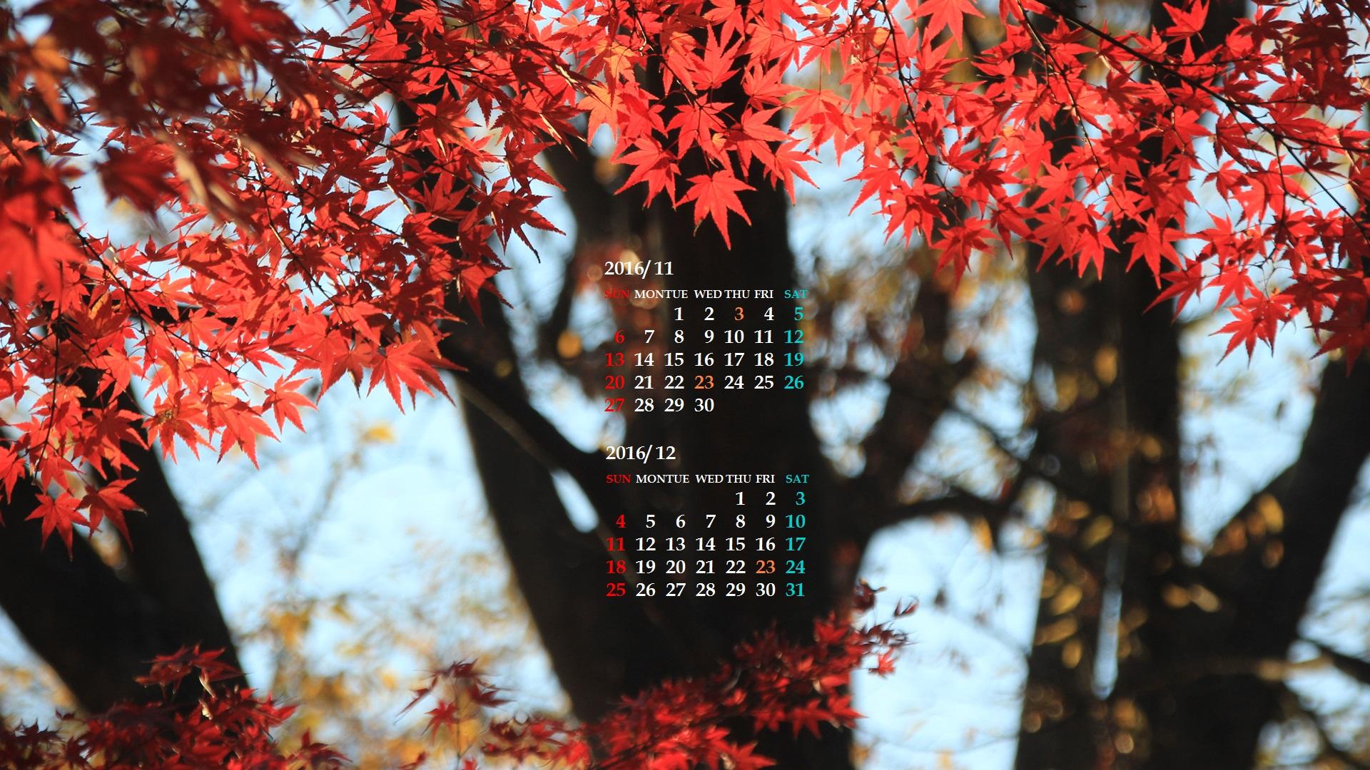 里の秋 16年11月カレンダー壁紙 カレンダー壁紙館 昴 無料ワイド