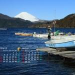 芦ノ湖と富士山(2016年12月カレンダー壁紙)