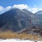 薄雪の峰(九重山系平治岳)